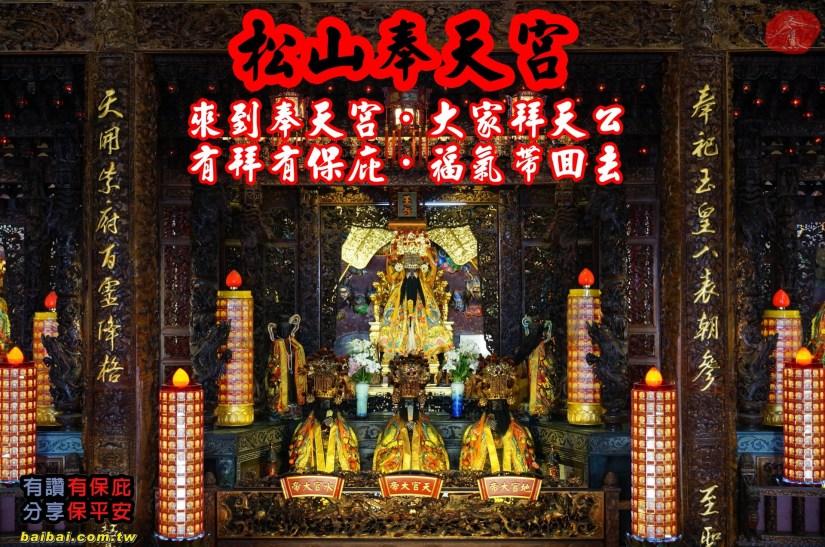 Temple_6980_38_comser4213.jpg