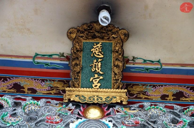 Temple_7008_04_comser7632.JPG