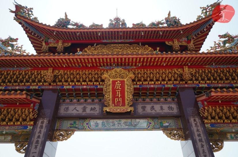 7418_1539_04_Temple.JPG