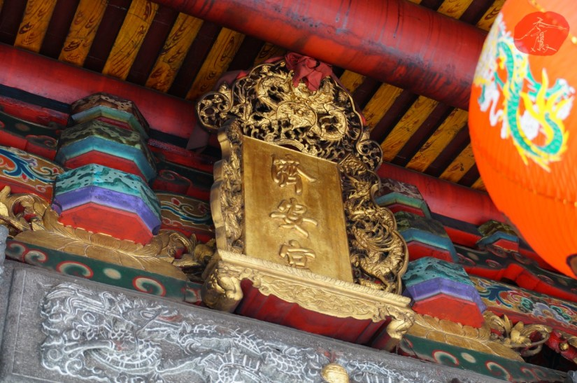 7482_4582_008_Temple.JPG