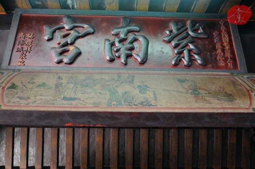 7549_6558_025_Temple.JPG