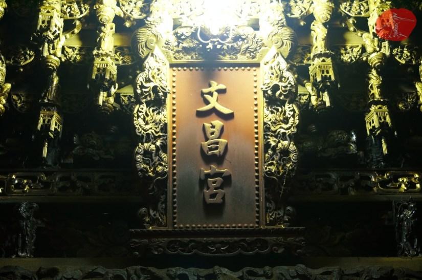 7557_4144_006_Temple.JPG
