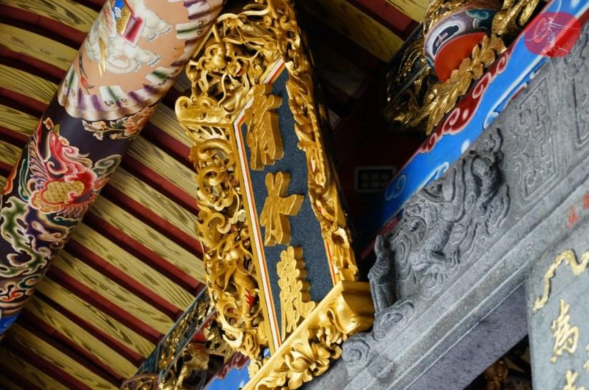7595_4202_008_Temple.JPG