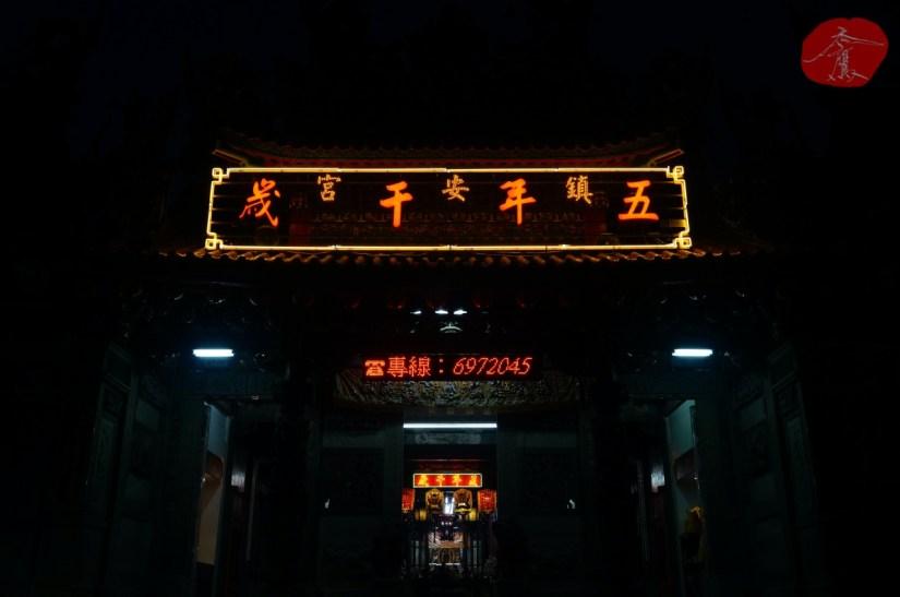 7650_8792_021_Temple.JPG