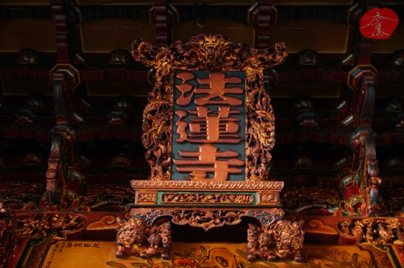 7693_9062_031_Temple.JPG