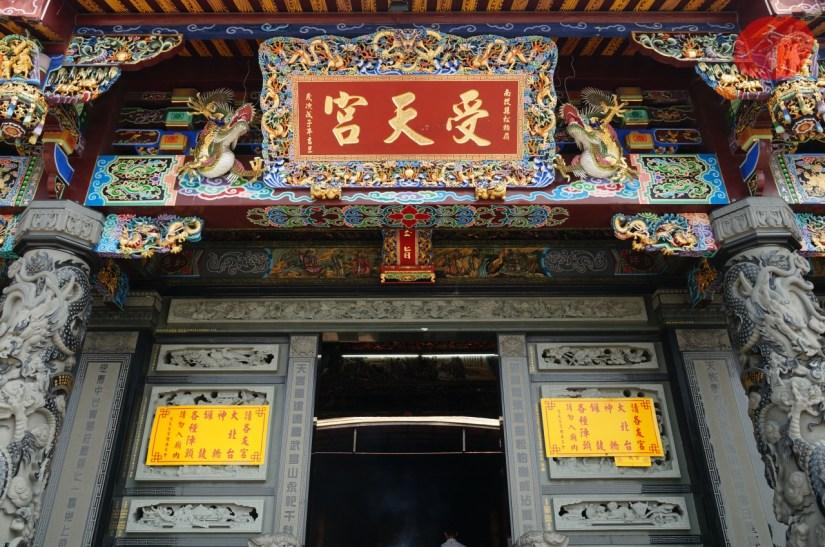 7710_6608_006_Temple.JPG