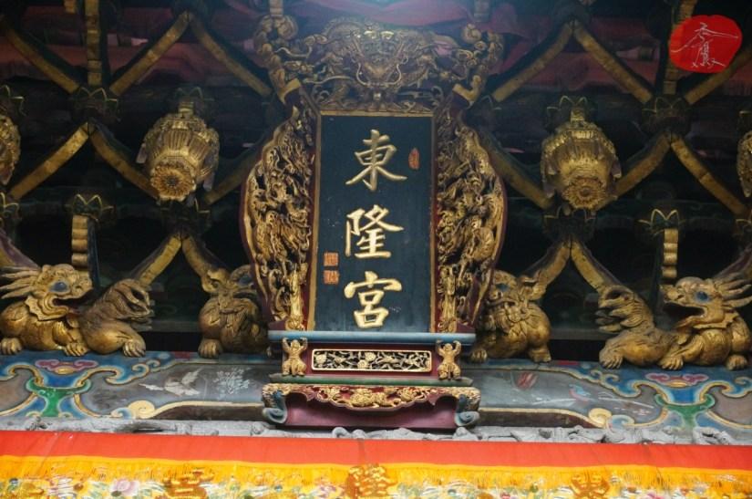 7718_6955_009_Temple.JPG