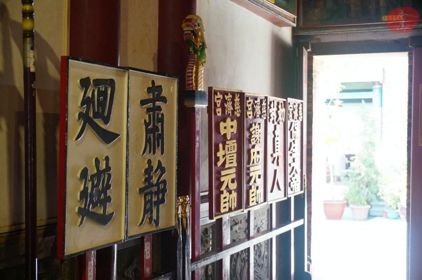 7769_532_018_Temple.JPG