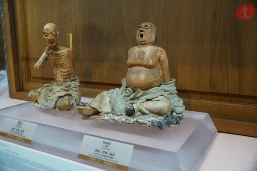 7769_532_028_Temple.JPG
