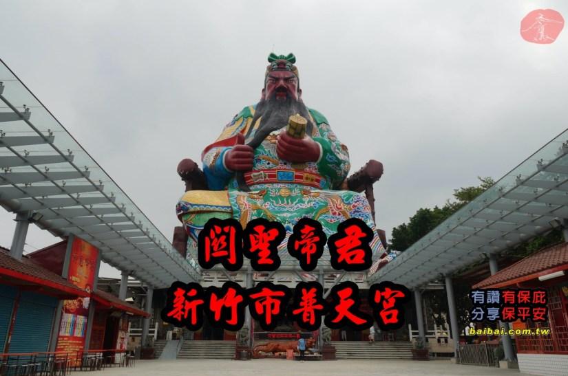 7777_8994_046_Temple.jpg