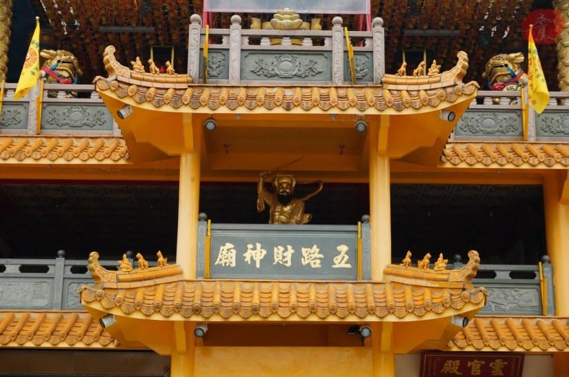 7784_4964_002_Temple.JPG