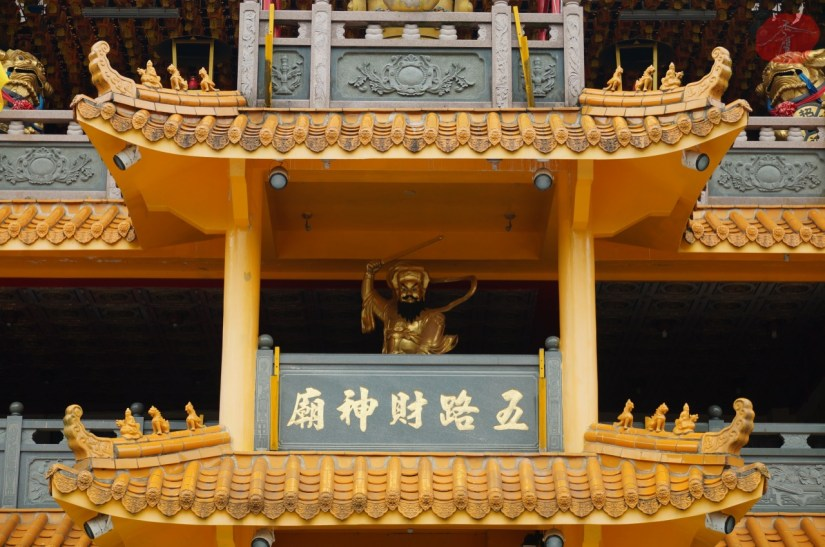 7784_4964_004_Temple.JPG