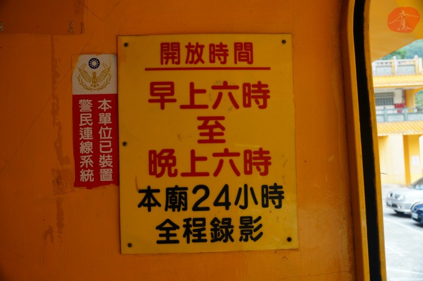 7784_4964_006_Temple.JPG