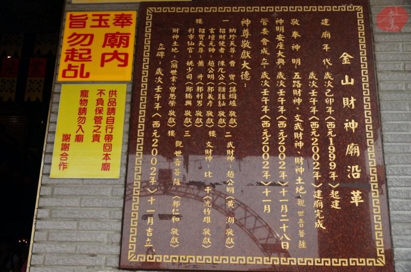 7807_5116_003_Temple.JPG