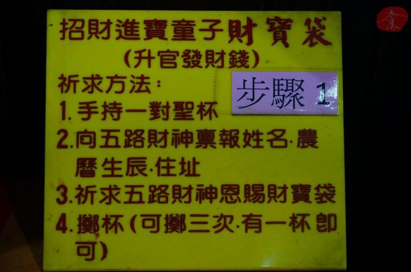 7807_5116_038_Temple.JPG