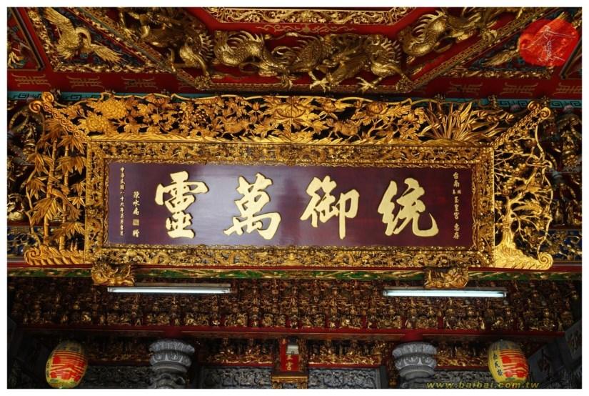 Temple_781_16_comser1463.jpg