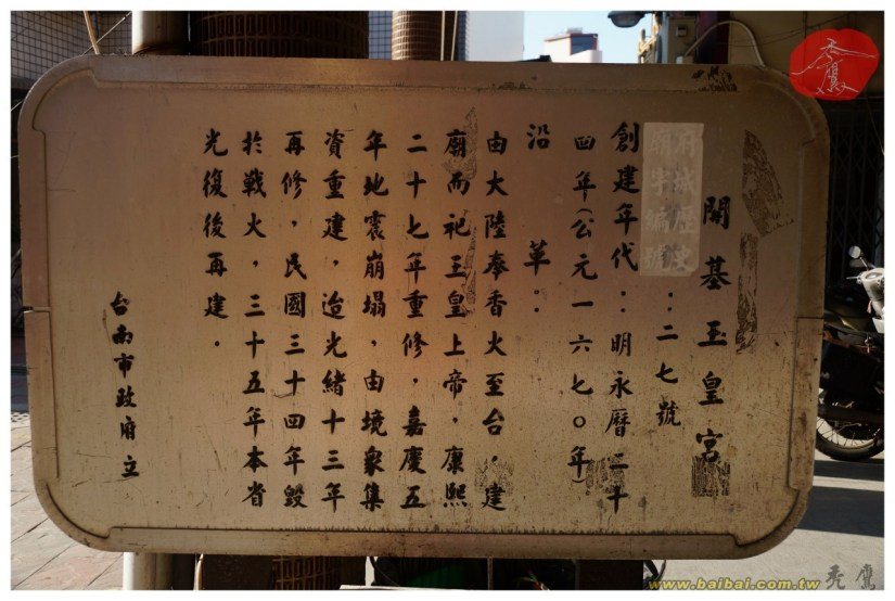 Temple_781_18_comser1463.jpg