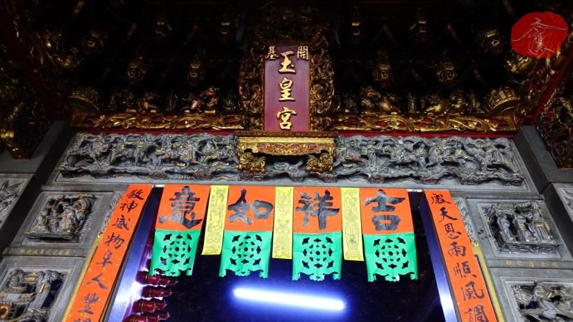 Temple_781_24_comser1463.jpg