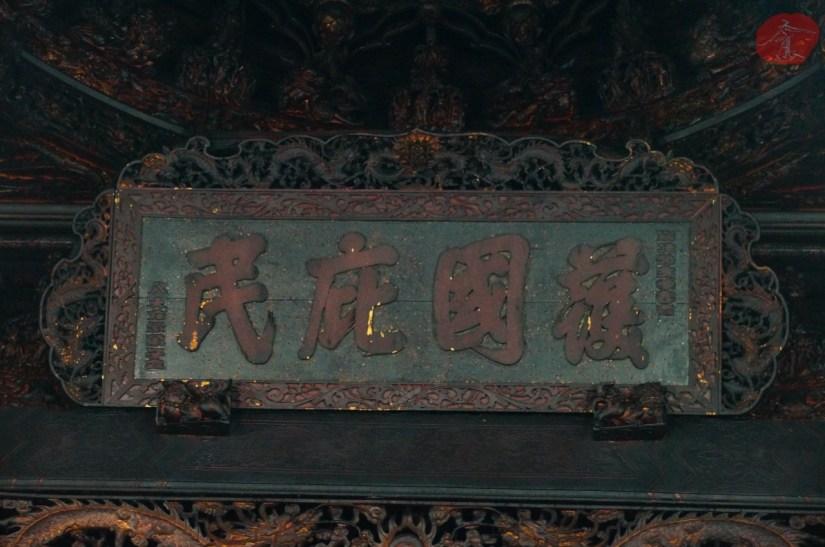 7822_5600_023_Temple.JPG