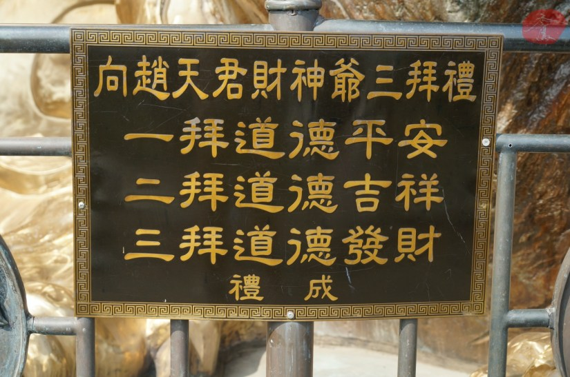 7857_6486_023_Temple.JPG
