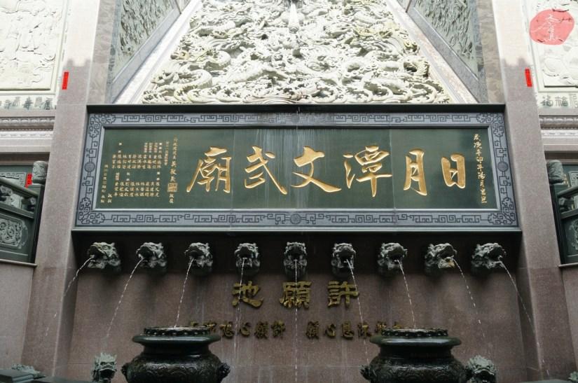 7866_6684_031_Temple.JPG