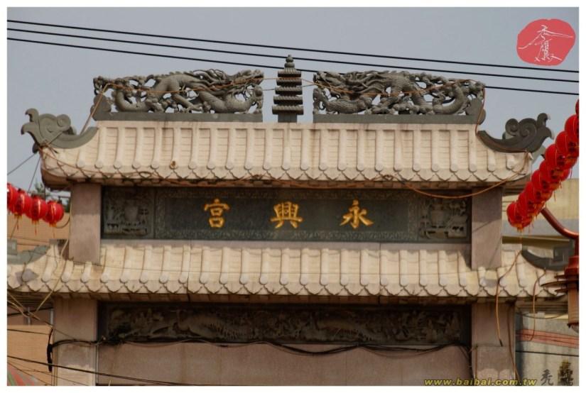 864_3768_20_Temple.jpg