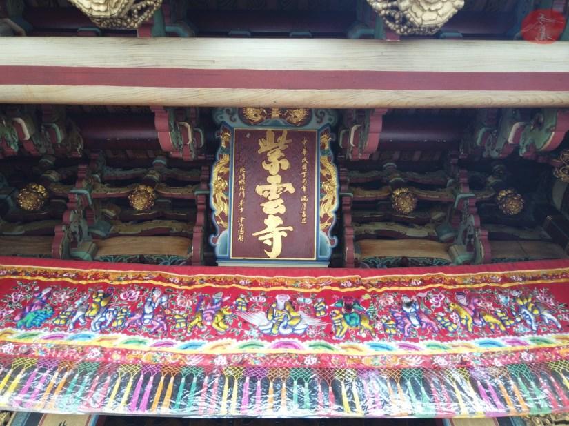 8710_10120_013_Temple.JPG