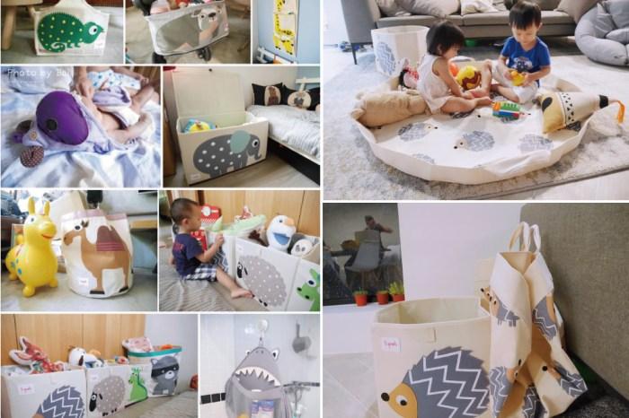 [啾團] 加拿大3 sprouts收納系列-讓小孩的收納也很有質感.從小養成小朋友收納的好習慣(加開日本熱銷VIVATEC-Mega Ten幼童電動牙刷)