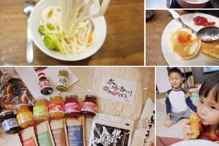 [啾團] 日本嚴選食品團!健康又好吃,不會煮飯也能做出健康好料理-信州須藤農園果醬/日本LEGUMES DE YOTEI北海道鬆餅粉