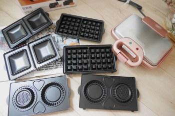 [生活] 日本Vitantonio鬆餅機,媽媽們廚房的夢幻逸品!一機四盤!功能超多台灣限定版小V鬆餅機VWH-222