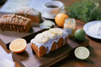 [甜點] 拓樸本然topo+ cafe'-我們只想給客人最天然安心的食物,蛋糕x果醬x彌月禮盒推薦x私廚