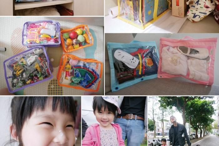 [啾團]  香港Liebe Kids百寶袋王媽媽收納法寶!+PSA SKIN 2P BODY長效防蚊乳液(加碼thinkbaby 星寶貝純物理防曬)