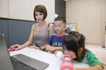 [育兒] tutorJr 牛津線上課程,讓小朋友有自信並且自然而然開口說英文