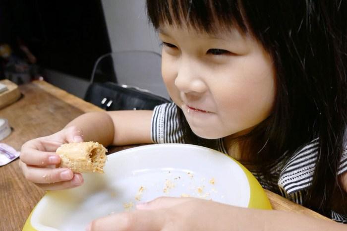 [啾團] Hakuna好可娜手工鮪魚鬆/豬肉鬆蛋捲讓人好吃到一口接一口!就連小孩都可以安心吃的超好吃蛋捲(加開U-May 無添加系列-優妹黑醋栗凍)