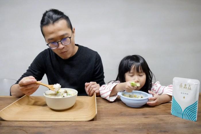 [啾團] 魚鱻森虱目魚精幫身體補充滿滿營養.大人小孩補充DHA好選擇.打開就有好喝魚湯可以喝