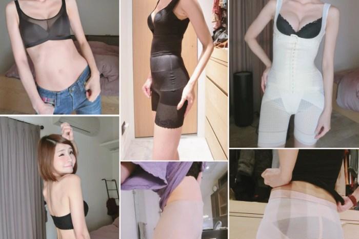 [啾團] 別讓產後大屁股及水桶腰跟著你一輩子.我的產後塑身衣+骨盆褲來了!(另有新款平口內衣/內衣)-拉波米內衣