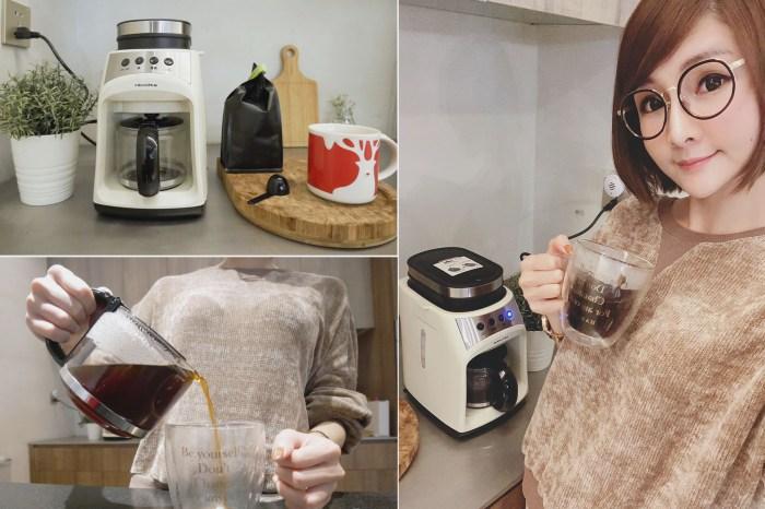 [啾團] recolte日本麗克特 FIKA自動研磨悶蒸咖啡機讓家裡變成咖啡館(把咖啡豆直接煮成咖啡)