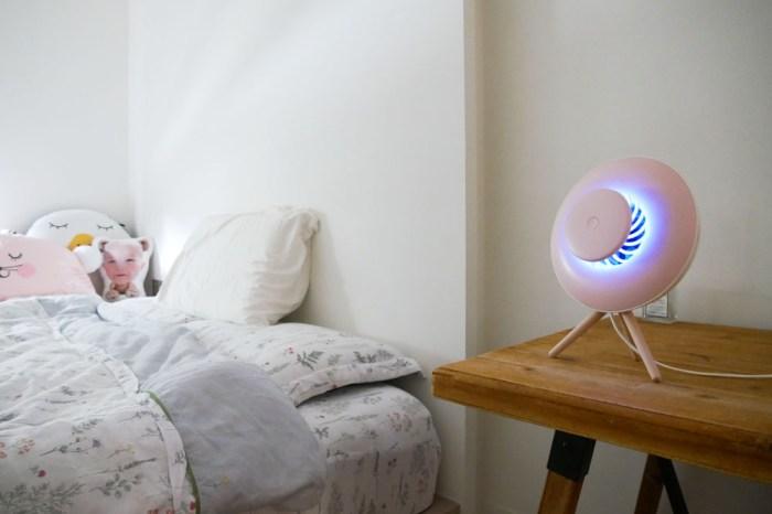 [啾團] 蚊子走開!別靠近我的小孩.讓小孩好好睡的韓國ifif靜音強效USB滅蚊燈(本次加開超美英國W10 全球首款不鏽鋼折疊杯)