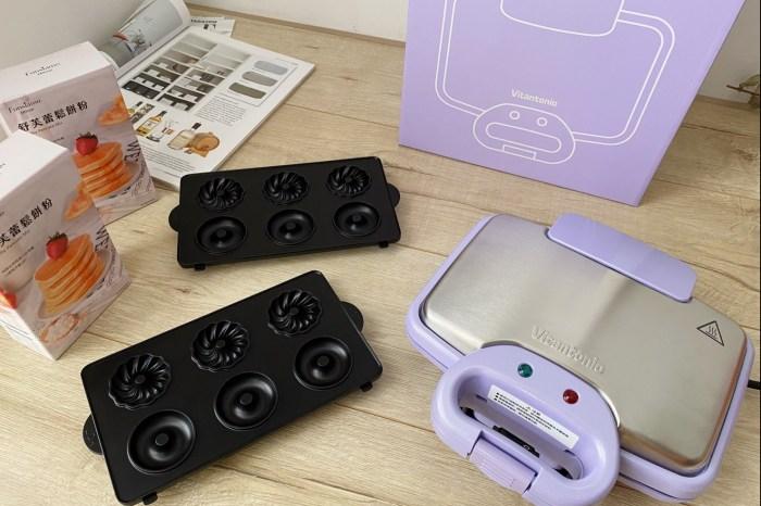[啾團] 最夢幻的日本Vitantonio小V鬆餅機 甜心紫VWH-242.媽媽們廚房的夢幻逸品!一機五盤(加開九州Pancake七穀鬆餅粉)