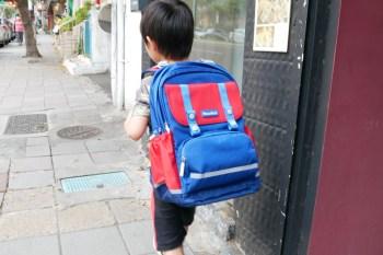 [啾團] MoonRock夢樂 護脊書包保護小孩.讓小朋友背的輕鬆又不費力的護脊書包(美國/德國權威雙認証書包)