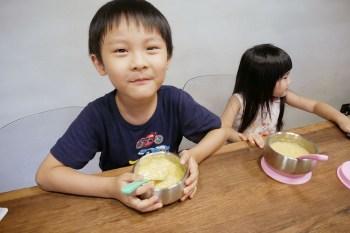[啾團] 讓新手媽媽好輕鬆,不需冷藏3分鐘營養好吃的副食品上桌!魚鱻森寶寶粥(本次加開魚鱻森虱目魚精)