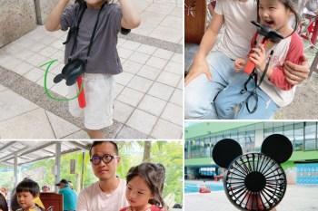 [啾團] 日本DOSHISHA米奇3WAY手持電扇可掛著/拿著/放著!到哪都能用的超可愛手持大風力風扇!