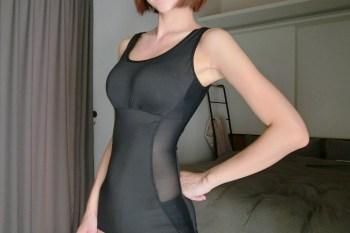 [啾團]把小腹控制好!時時擁有完美身形-TheCURVE微整形輕塑衣