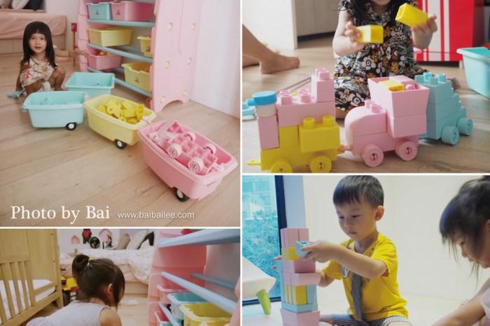 [啾團] 安全又好玩,給小朋友的無限想像及建構能力-WOOHOO FantasBrick大型搖搖軟積木+WOOHOO Block Junior 軟積木+WOOHOO兒童玩具收納櫃