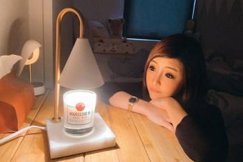 [啾團] 生活不將就!質感超好iGRASS復古造型大理石融蠟燈,不需要點火也可以讓家裡香噴噴