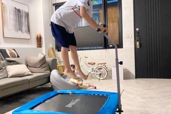[啾團] Fitwell-孩要跳彈跳床+40吋,跳到高高成長跳高,就是要消耗體力讓你秒睡!