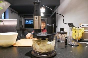 [啾團] 超強Electrolux伊萊克斯Create5手持式調理攪拌棒E5HB1-57GG一機多功能的超強攪拌棒!讓做料理也可以這麼快速!