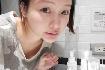 [保養] 孕期的嫩白好幫手,讓懷孕也能美美的-AVIVA 孕期溫和嫩白組