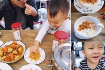 [美食] 無防腐劑,大人小孩都可以安心吃的超好吃肉鬆-饗御軒