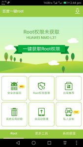 Baidu Root APK v5 1 Download For Android 2019 (Official)